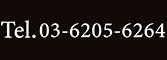 電話番号:03-6886-0917